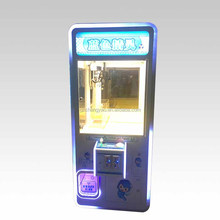 Indoor Amusement Arcade Prie Toy Crane Claw Catch Plush Prize Vending Game Machine for Kids