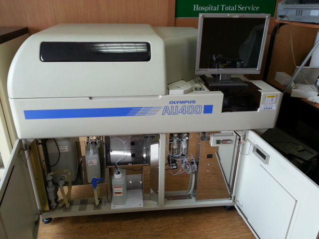 AU400 Automated Chemistry Analyzer
