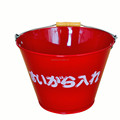 Bright Red Galvanized Metal Tin Safe Fire Bucket