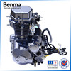 China ChongQing supply high quality water-cooled single cylinder standard 200cc motorcycle/racing bike/dirt bike engine
