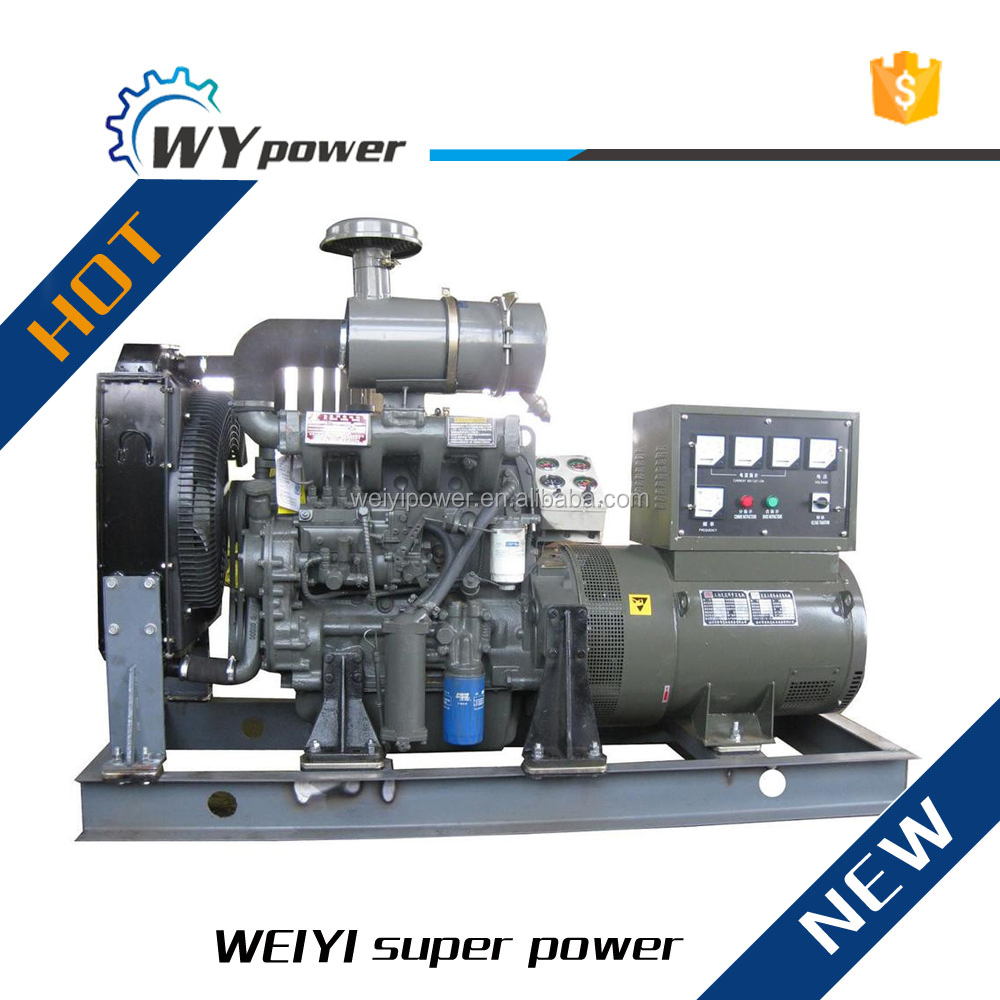 high quality weichai diesel engine generator