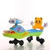 China manufacture Popular children swing car kids scate car for sale