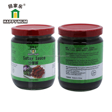 230g Halal Healthy China Suppliers Seasoning Satay Sauce