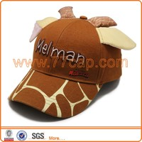 Cartoons Cotton Kids Hats Cute Baseball Cap For Kids