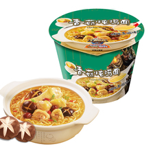 101g/cup Chinese famous brand delicious halal chicken instant noodles with wholesale price