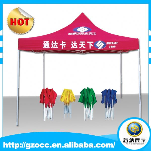 2014 New style party tent mini camper trailer tent