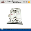 Pressure Swing Adsorption Plant Oxygen And