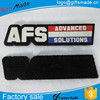 Wholesale Cheap Custom PVC Soft Rubber Patch Logo