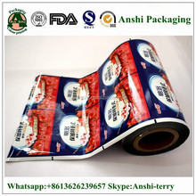 Print plastic snack food/candy soft flexible packaging film plastic packaging film roll PET/VMPET/PE material