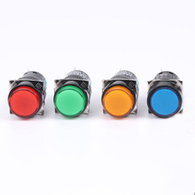 LA16 push button switch latching switch 16mm, 12v 24v 220v switch