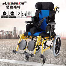 4-12 Years Old Light Weight Children Cerebral Palsy Wheel chair