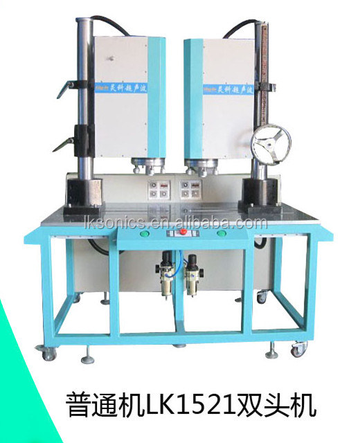 Ultrasonic plastic welding equipment with two frame