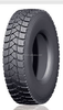 truck tyres radial 700 pattern13r22.5 315/80r22.5