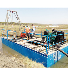 2017 Commercial Small Dredging Boat For Sale