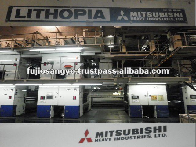 Used 4 Colour Offset Newspaper Printing Machine Made in JAPAN
