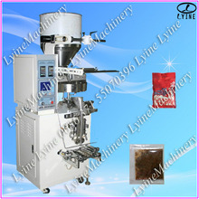 Commercial strong seal microcomputer three-side seal automatic packing machine for liquid