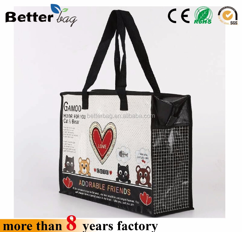 large pp Laminated non woven shopping zipper bag with handle