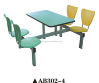 Colorful steel frame irregular plastic chair and dining table for canteen AB302-4