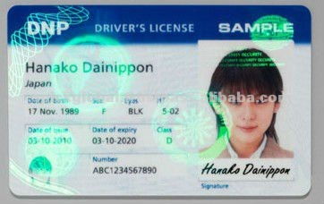 Security hologram for id cards to prevent fakes