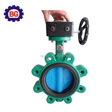 Cast Iron Full Lug Type Butterfly Valve