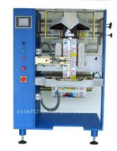 Vertical 1 Kg Packing Machine