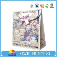 2015 Fancy Custom food grade decorative girls airsickness paper bag lovely for electronic packaging