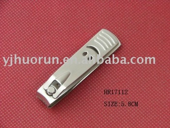 HR17112 smiling face nail clipper