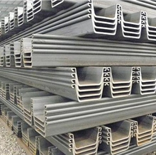 Hot rolled profile sheet pile with JIS BC1:2012 standard