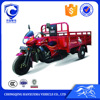 China market popular three wheel motorcycle for export