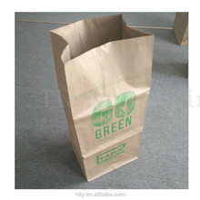 eco friendly kraft paper bag for garbage trash leaf packaging