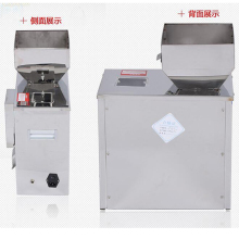 automatic quantitative food grains tea filling machine 1000g Granular powder weighing packaging machine