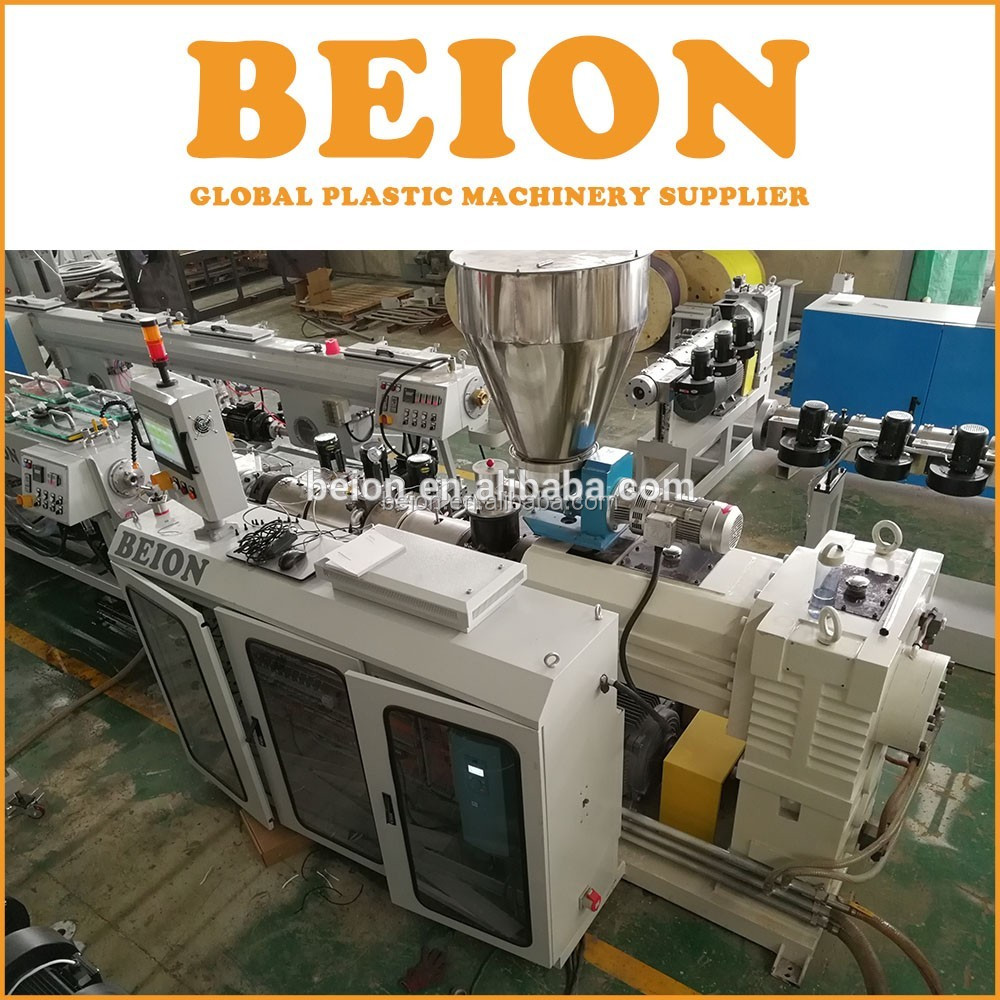 BEION high extruding speed pvc pipe machine with price in india rupees