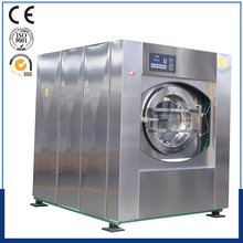 industrial used laundry washing machine commercial