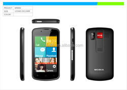 China used mobile phone