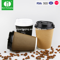 China best ripple wrap insulated hot drink paper coffee cup