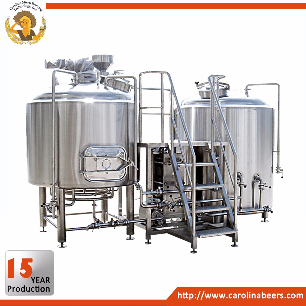 Factory direct sale 7bbl brewing system