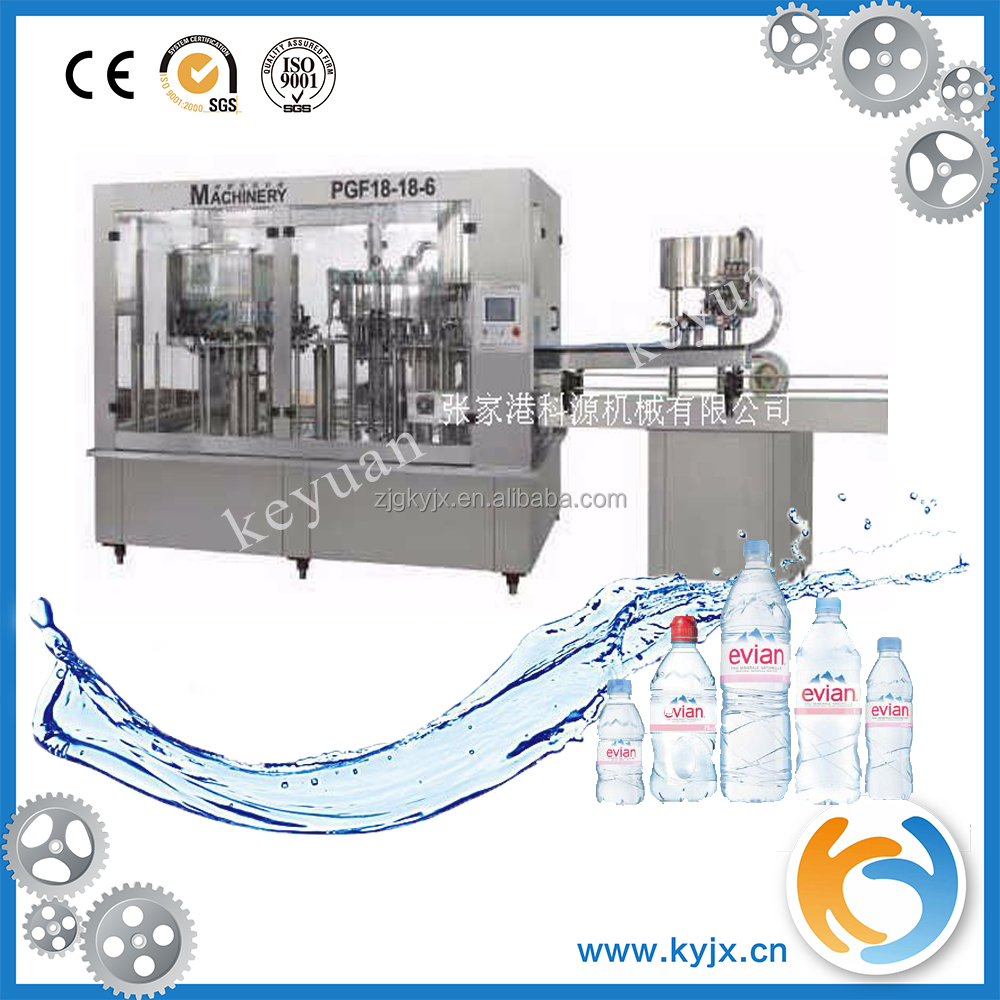 Small plastic products water making machine