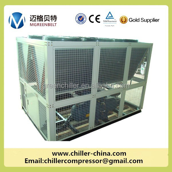 Multi-function air cooled water chiller/heat pump