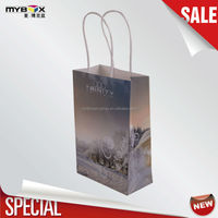 Beauty car industrial packaging kraft paper bag shopping bags
