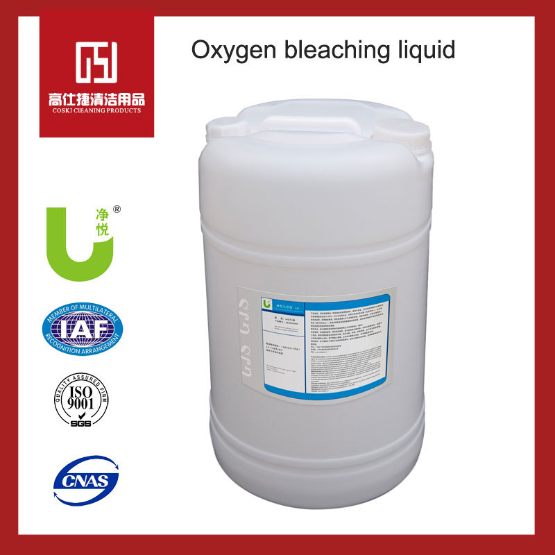 Liquid Oxygen Bleach For Laundry Industry In Bulk