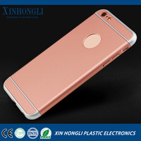 Luxury Ultra-thin Shockproof Armor Back Case Cover for Apple iPhone 6 6S Plus
