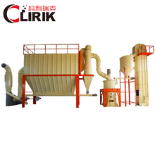 pulverizing marble powder grinding mill,grinding powder mill