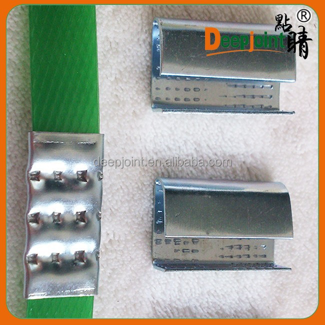 High Quality Metal Belt Buckles for Strapping Deepjoint