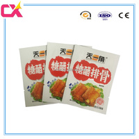 High quality plastic small beef/pork/snack jerky aluminum foil vacuum packaging bag