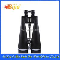 BIJIA long range 20x80 coin-operated binoculars