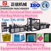 2016 top quality multi-functional pp non-woven fabric gift bag flat bag making machine price