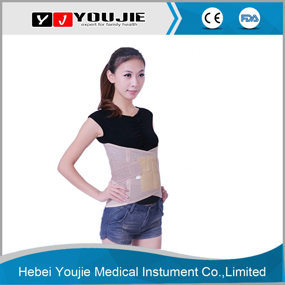 China Decompression Back Support Brace with Steel