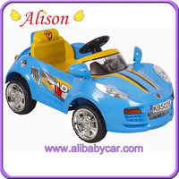 Alison C06213 good quality 12v electric car heater for children