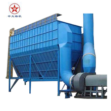 weifang ZJC12 industrial pulse bag house dust collector
