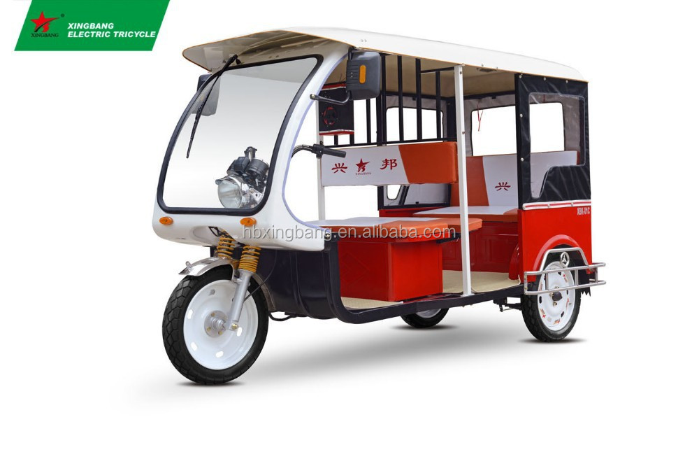 motorized tricycle/battery motor tricycle/electric tricycle